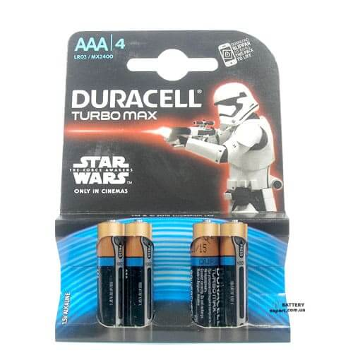AAA Duracell Turbo