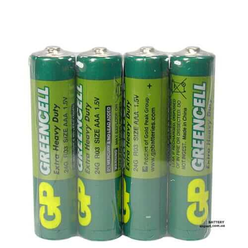 AAA GP Greencell