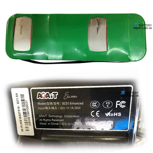 Ni-Cd AgaiT EC01 14.4V